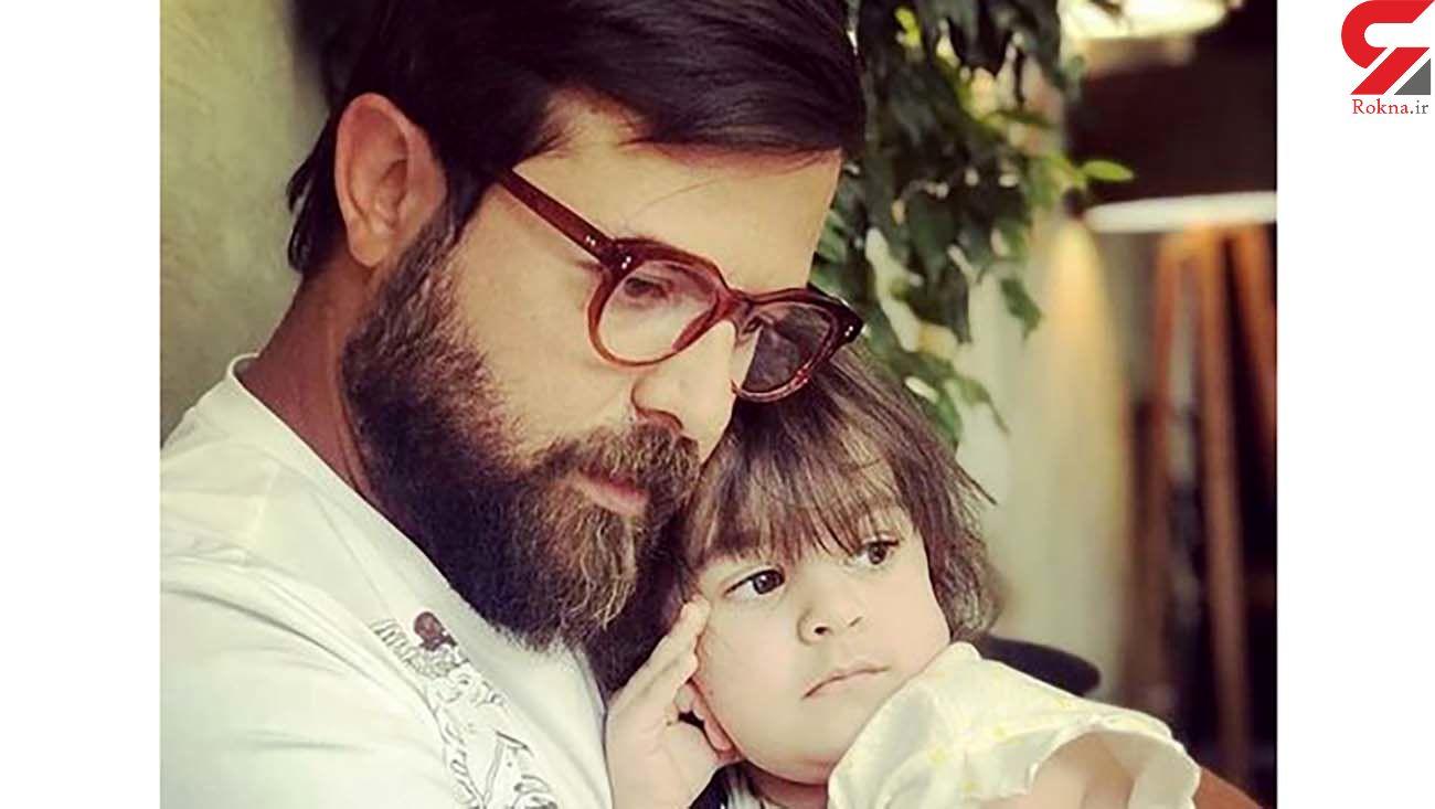 عکس هومن سیدی و دخترش نیل