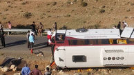 آخرین وضعیت خبرنگاران حادثه واژگونی اتوبوس ارومیه + جزئیات