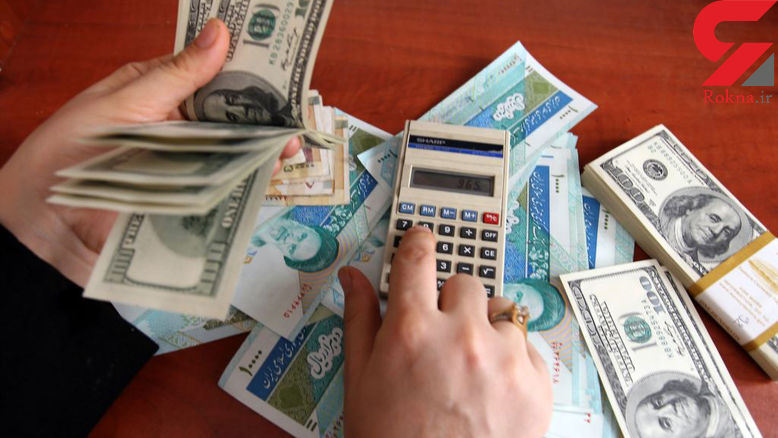 قیمت ارز در بازار