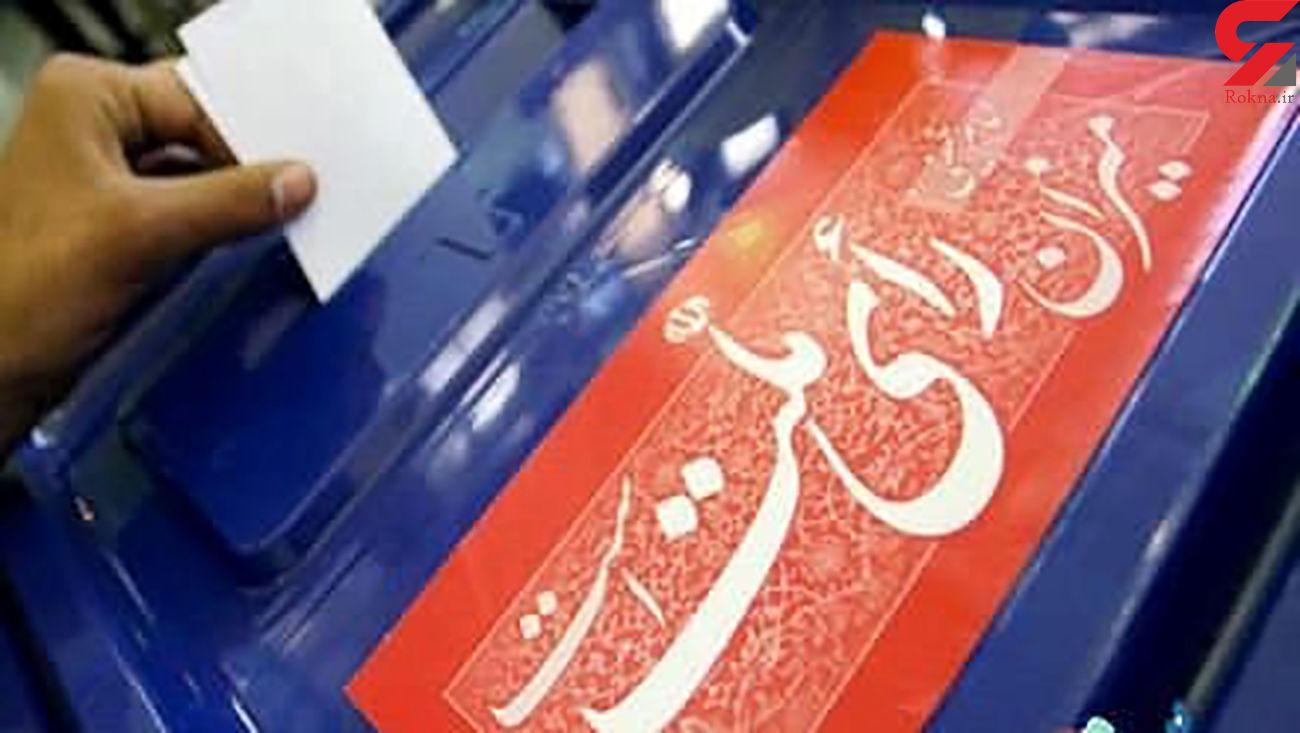 آمادگی تمامی شعب اخذ رای برای برگزاری انتخابات سالم
