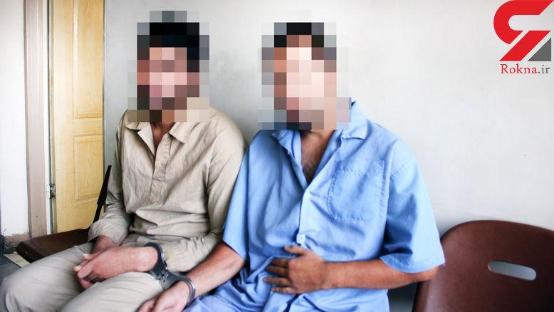این مرد می خواست زن دوم بگیرد لو رفت / انتقام خونین از برادر دختر تهرانی! +عکس