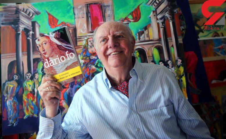 درگذشت طنزپرداز سرشناس ایتالیایی در 90 سالگی
