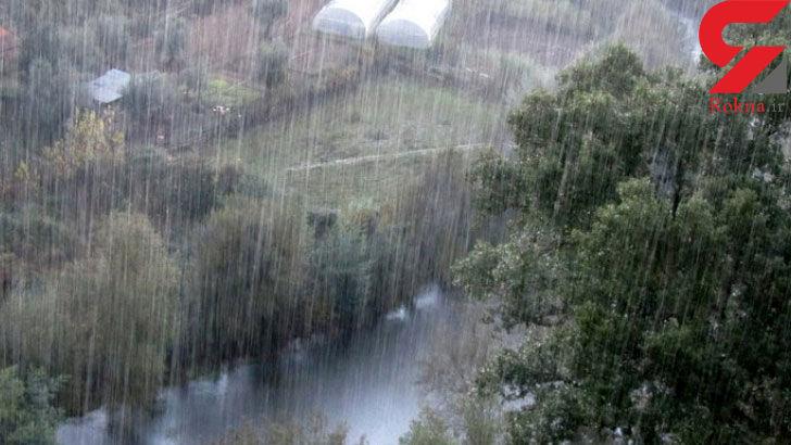 آغاز رگبارهای پراکنده باران از بعدازظهر امروز