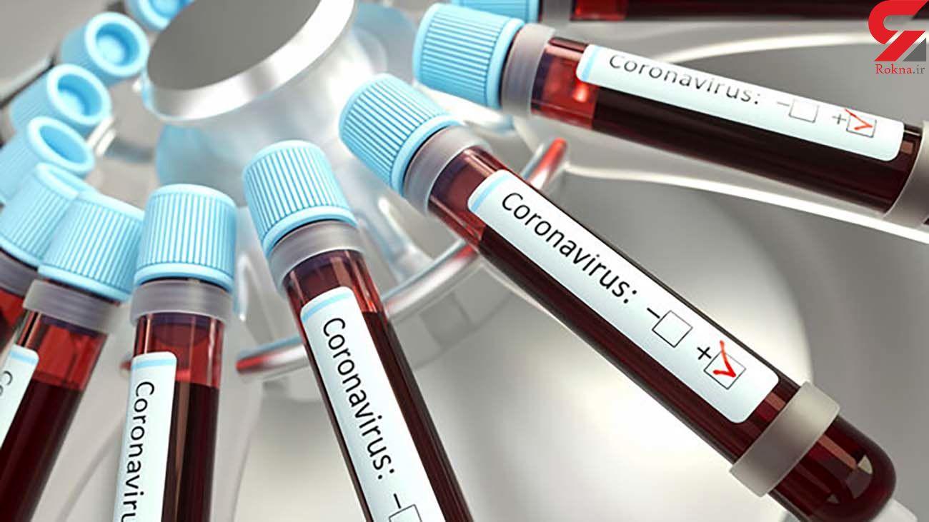 """فهرست جدید آزمایشگاههای غیردولتی مجاز تشخیص """"کرونا"""" اعلام شد"""