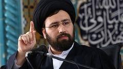 نوه امام خمینی ایران را ترک کرد