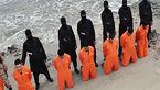 اتفاق تازه در ماجرای 21 جسد سربریده توسط داعش + عکس