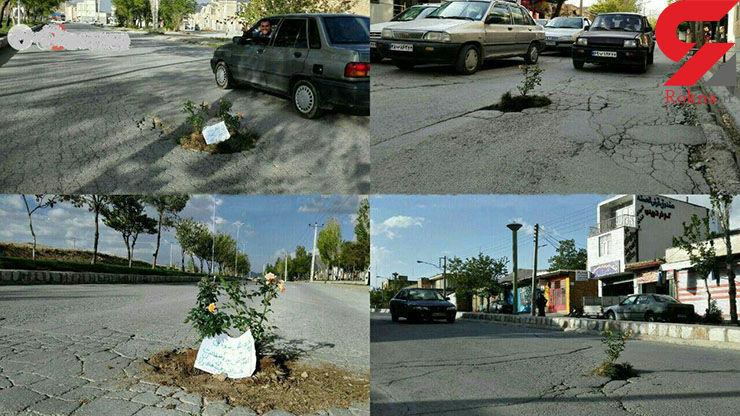 اعتراض عجیب اصفهانی ها شهردار را مات کرد + عکس