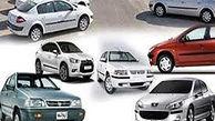 خرید و فروش خودرو در بازار آزاد به صفر رسید!