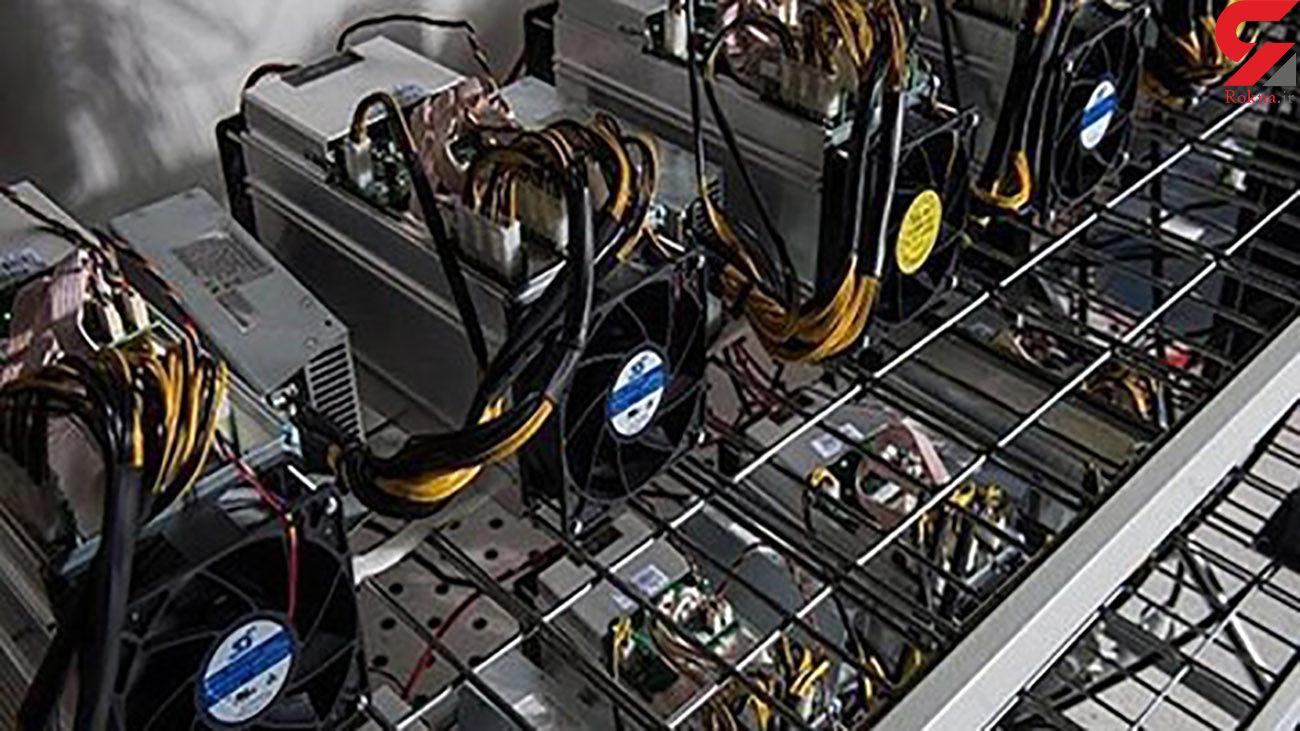 کشف ۱۵ دستگاه استخراج ارز دیجیتال قاچاق در کبودرآهنگ