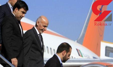 رئیسجمهور افغانستان وارد ایران شد
