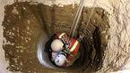 نجات معجزه آسای مرد همدانی از عمق چاه + عکس