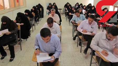 شروط شرکت در آزمون استخدامی آموزش و پرورش اعلام شد