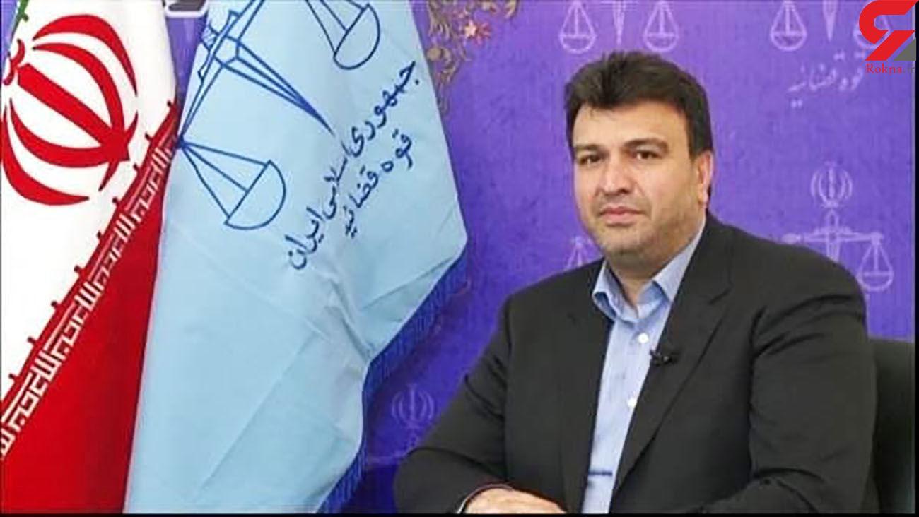 انتخابات هیأت مدیره کانون کارشناسان رسمی دادگستری البرز برگزار شد