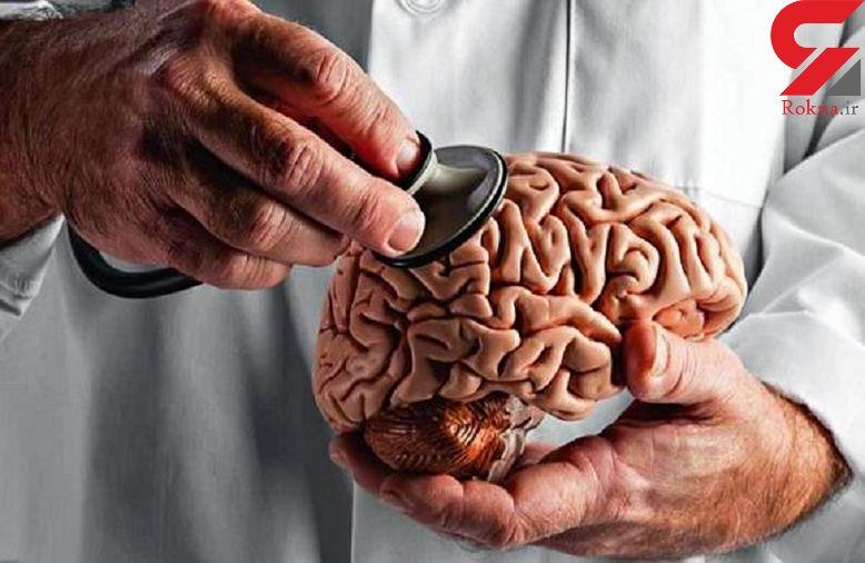 ارتباط ناباروری با تومور مغزی