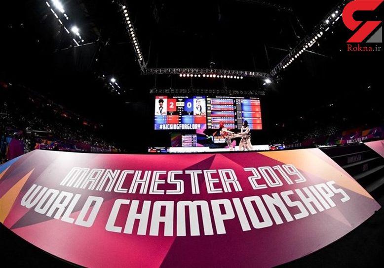 عدم نصب پرچم ایران در سالن برگزاری مسابقات تکواندوی قهرمانی جهان در انگلیس ! + فیلم