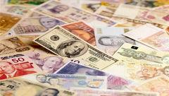 قیمت روز ارزهای دولتی ۹۷/۰۹/۲۵| نرخ ۳۹ ارز ثابت ماند