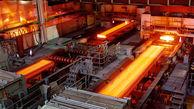قیمت آهن صعودی شد