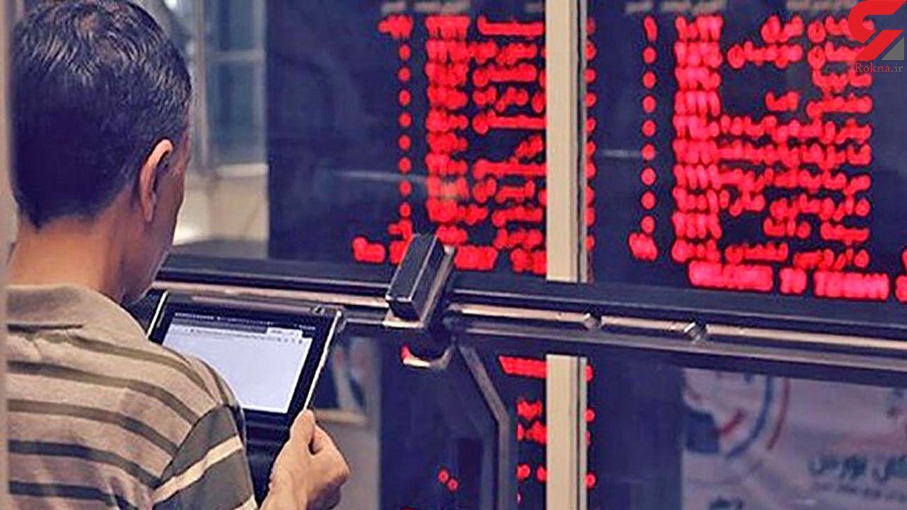 اسامی سهام شرکت های بورسی با بیشترین و کمترین سود امروز شنبه 4 بهمن ماه 99