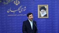 آملی لاریجانی اعتبارنامه رییس جمهور را امضاء نکرد/ دلایل عدم احراز صلاحیت علی لاریجانی به وی اعلام شده است