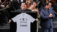 واکنش سالار عقیلی به انتقادات درباره سرود تیم ملی فوتبال