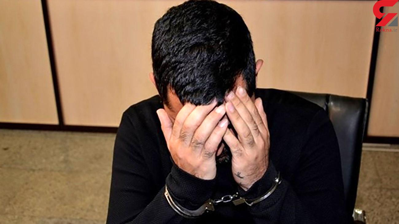 سرقت طلا مرد معتاد تهرانی  به خاطر مهریه