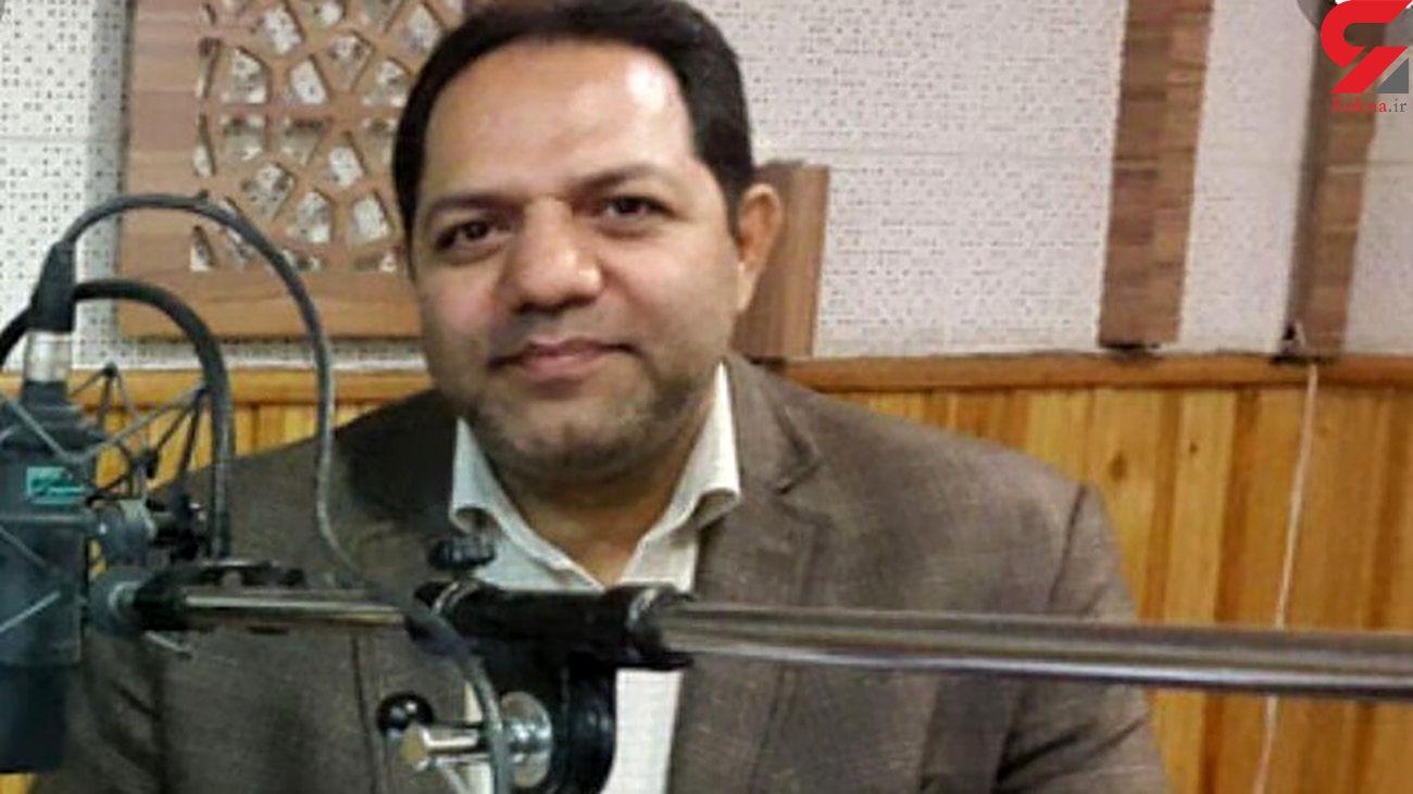 مجری رادیو با کرونا کشته شد + عکس