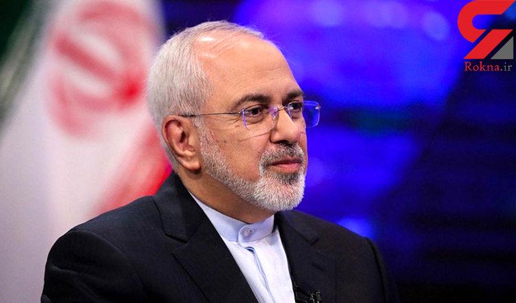 ظریف: ما همیشه در را برای مذاکره و رسیدن به توافق باز گذاشتهایم