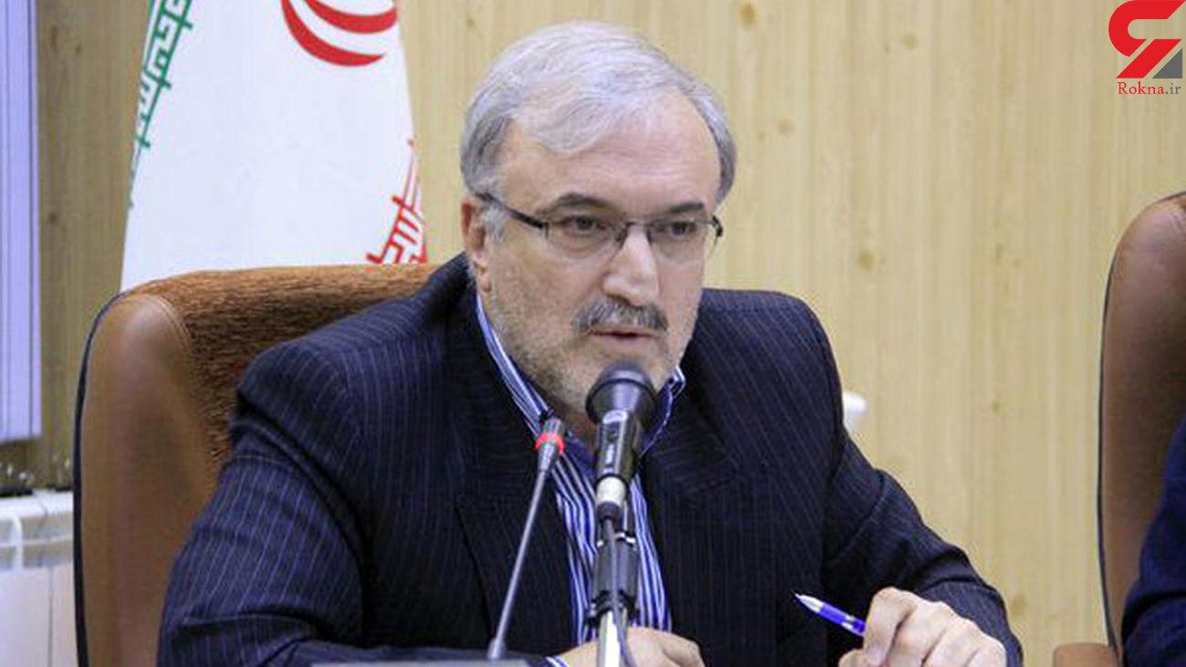 وزیر بهداشت : تزریق خارج از ضابطه به مراجع قضایی معرفی میشود