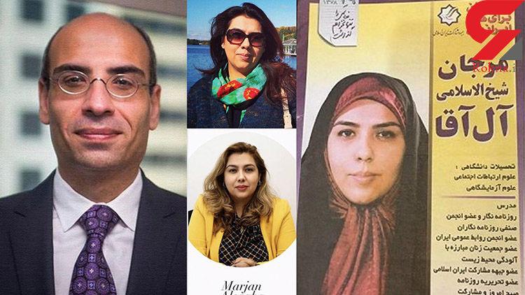 عقدهگشایی همسر یک رانتخوار فراری علیه پیشرفت علمی و فنی ایران