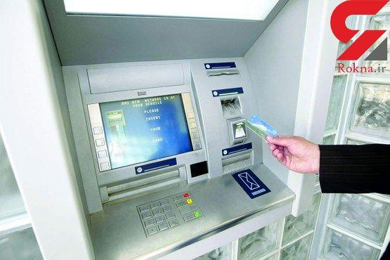 روشهای مسدودسازی کارت های بانکی