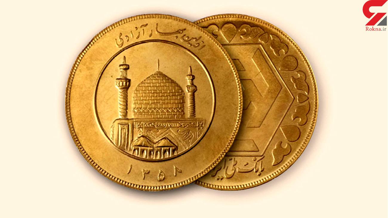 قیمت سکه و قیمت طلا امروز چهارشنبه 2 تیر ماه + جدول قیمت