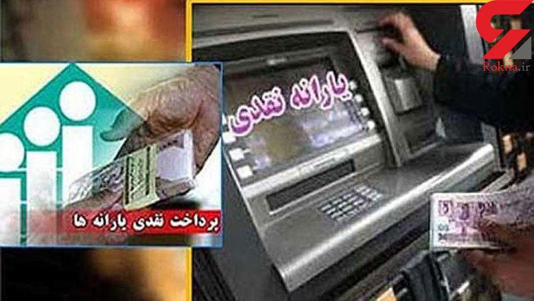 گدا پروری به جای شغل سازی / خیانت احمدی نژاد در هدر دادن ثروت ملی به نام یارانه