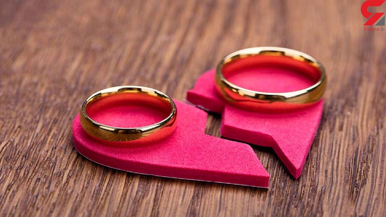 این نشانه ها از طلاق خبر می دهند!