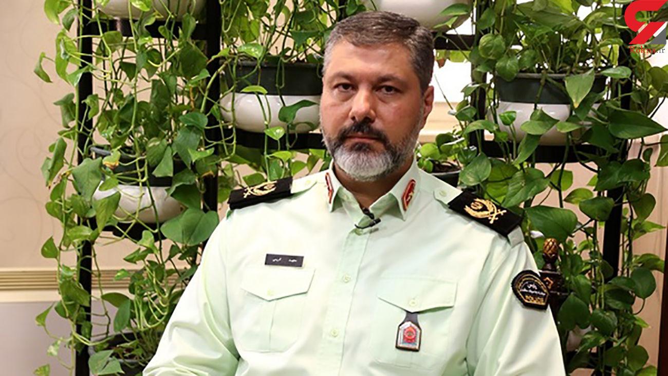 اظهارنظر سردار کریمی درباره ظهور مخدرهای جدید