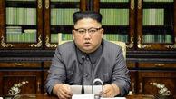 هر گونه تجمع شاد در کره شمالی ممنوع شد!