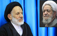 درگذشت روحانی سرشناس + عکس