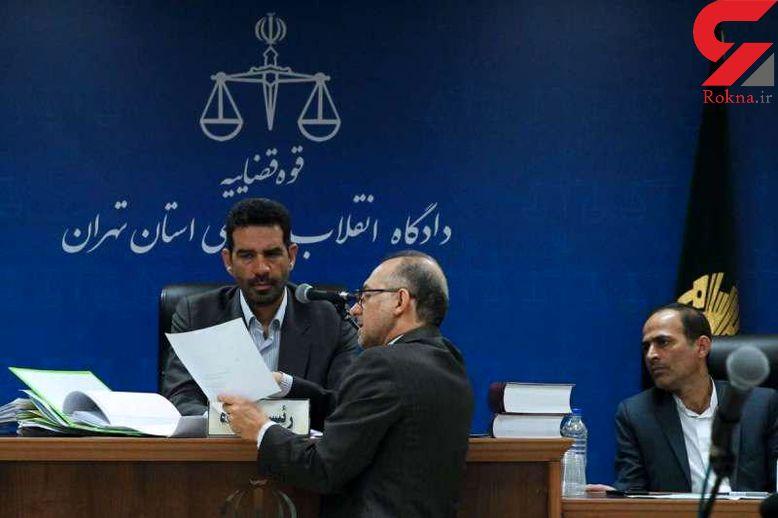 چهارمین جلسه دادگاه متهمان پتروشیمی آغاز شد