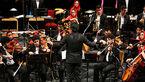 همکاری مشترک ارکستر سمفونیک ایران با اتریش + عکس
