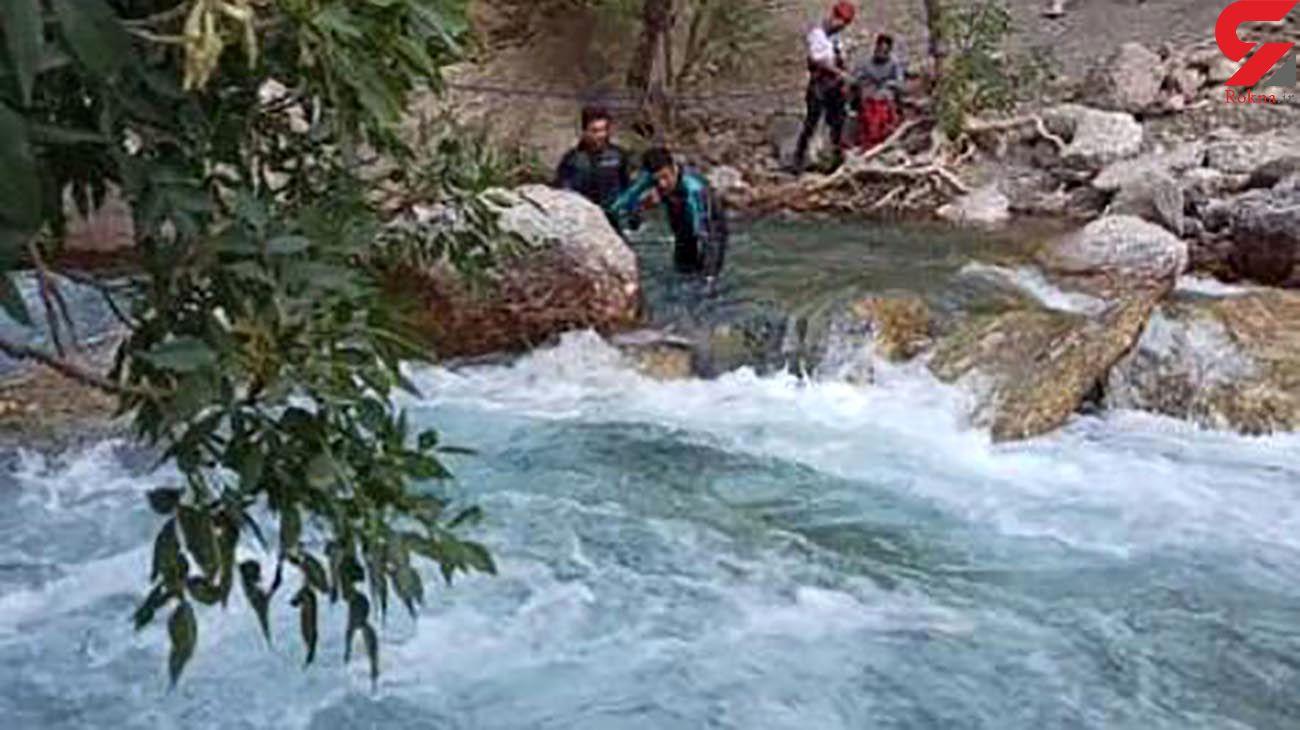 گردشگر بروجردی مرگ تلخی را رودخانه وحشی تجربه کرد