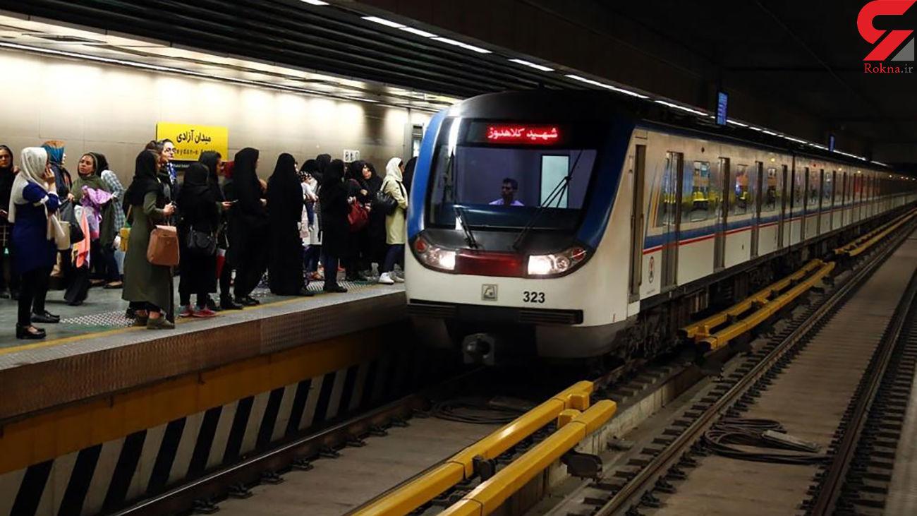 خدمات رایگان متروی تهران در شب های قدر
