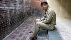 سرنوشت شوم دختر تهرانی در خانه مشاور تحصیلی + عکس