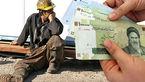 جزئیات افزایش مجدد حقوق کارگران در نیمه دوم سال 99 + فیلم قول وزیر
