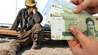 جزییات میزان افزایش حقوق کارگران در سال ۹۹ / دوشنبه تکلیف افزایش حقوق مشخص می شود