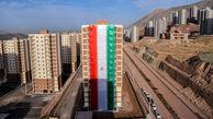 پیشرفت 80 درصدی مسکن مهر در شهرهای جدید