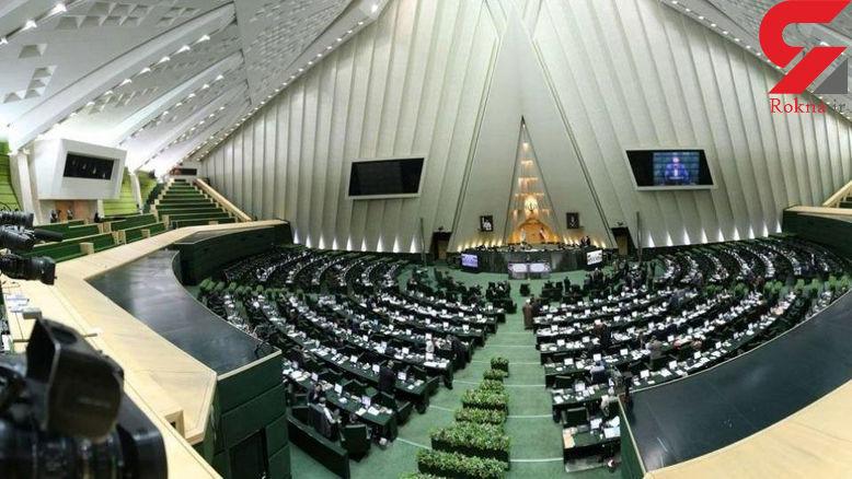 طرح دو فوریتی مجلس برای تحریم شرکت«آیفون»