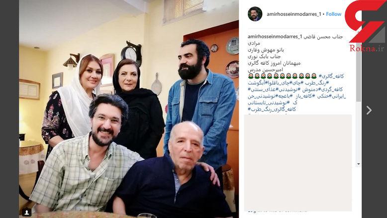زن و شوهر بازیگر مهمان کافه آقای مجری +عکس