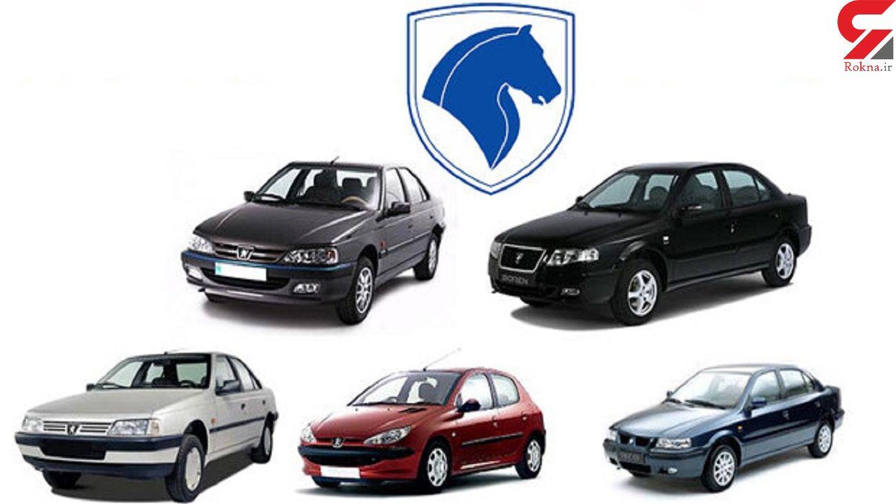 زمان قرعه کشی مرحله نهم فروش فوقالعاده ایران خودرو اعلام شد