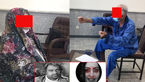 انگیزه های پدر بابک خرمدین در قتل دختر و دامادشان / آرزو و فریبرز هم مثله شدند + فیلم و عکس