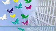 اتفاق عجیب برای 29 زن زندانی در تهران