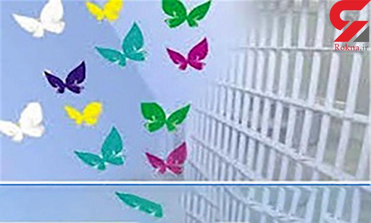 اقدام زیبای عروس و داماد یزدی برای آزادی زندانیان